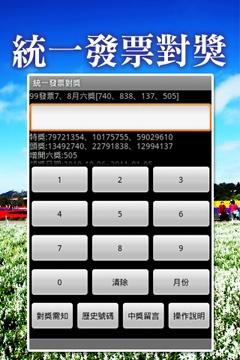 240_360_1_111.jpg