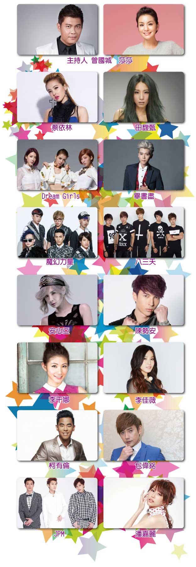 03-cast.jpg
