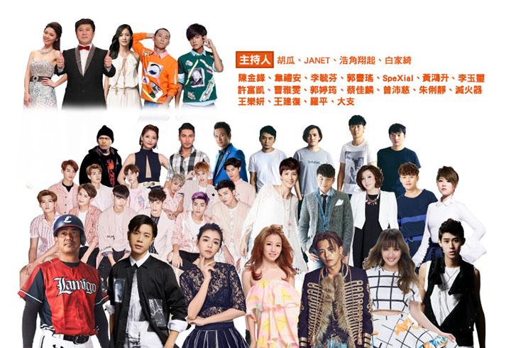 2017台南跨年.jpg