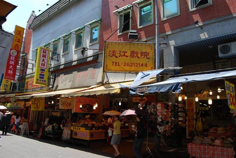 淡水老街淡水老街-台北熱門景點