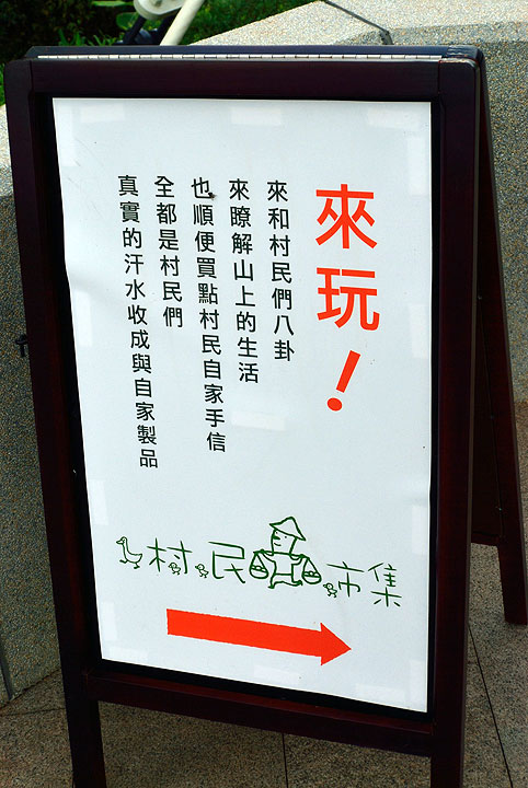 微熱山丘鳳梨酥20130623_01.jpg