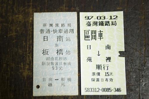 2098.jpg