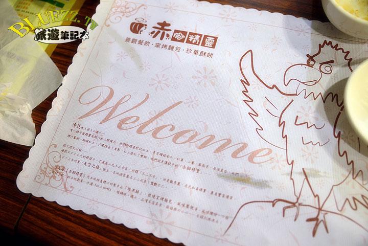 赤腳精靈窯烤麵包景觀餐廳-09.jpg