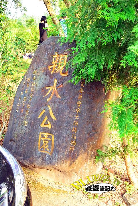 親水公園(埔里桃米)14.jpg