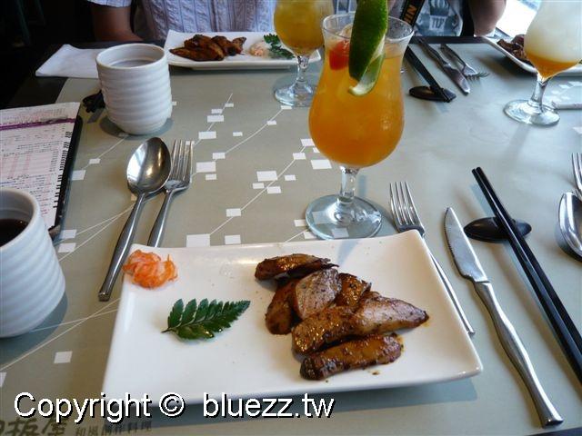 陶板屋烤杏鮑菇2
