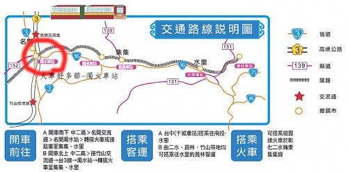 濁水車站示意圖.jpg