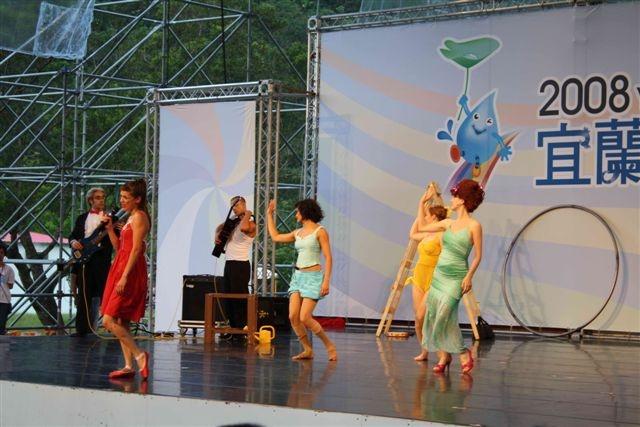 宜蘭國際蘭雨節2008