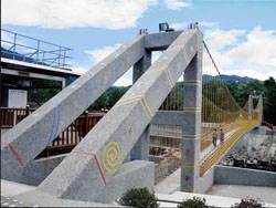 坪林親水吊橋