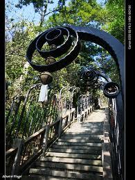 日月潭年梯步道