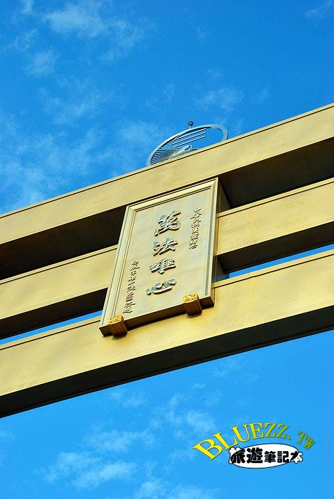 易經大學-08.jpg