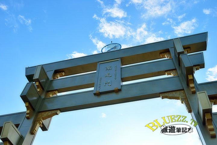 易經大學-09.jpg