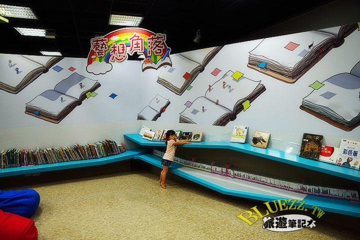 國美館-兒童遊戲室與繪本區-09.jpg