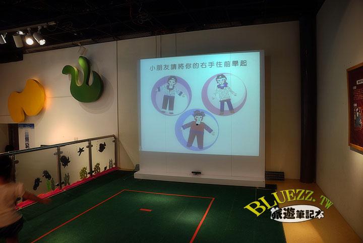 國美館-兒童遊戲室與繪本區-16.jpg