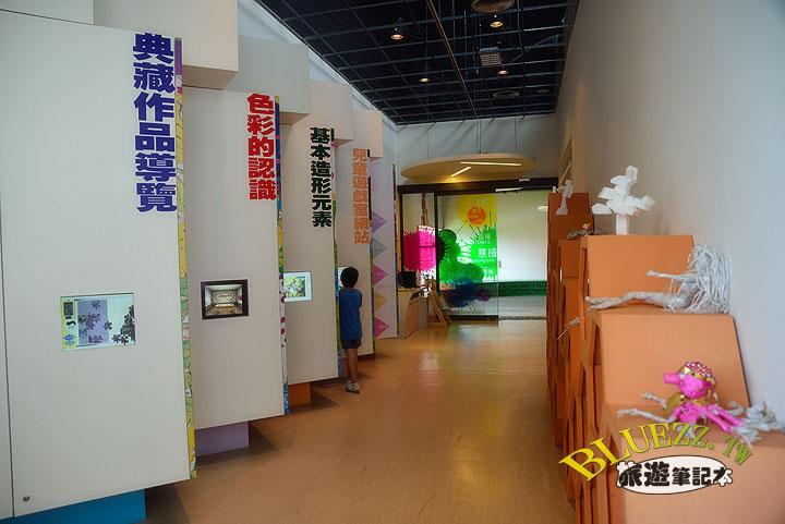 國美館-兒童遊戲室與繪本區-20.jpg