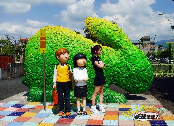 幾米廣場-01.jpg