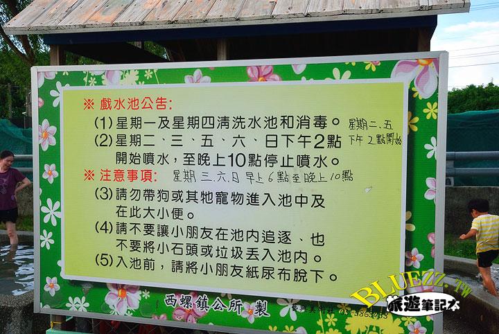 西螺親水公園-12.jpg