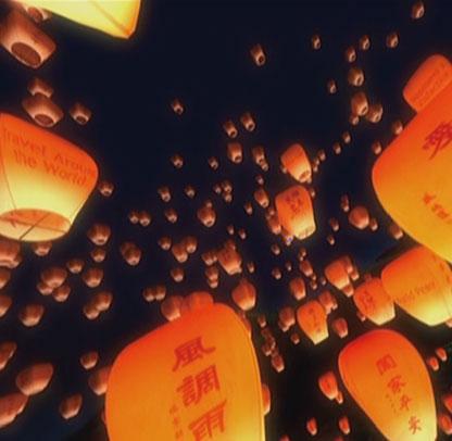 世博台灣館(Taiwan Pavilion Expo)-圖片2.jpg