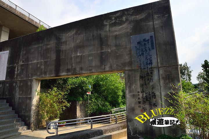 竹山文化園區-04.jpg