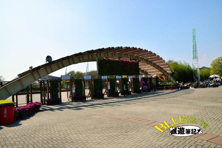 費茲洛公園 入口