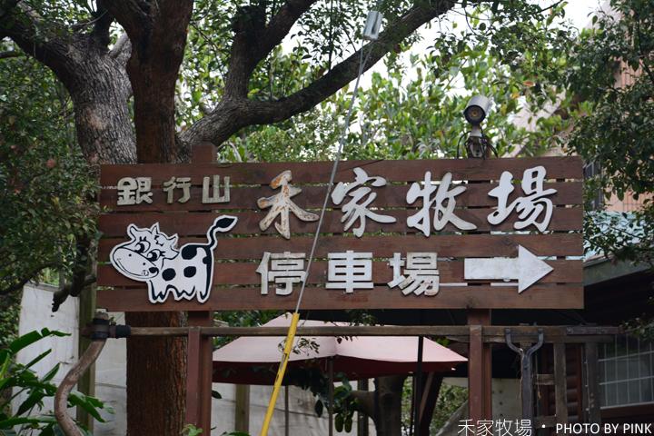【彰化旅遊景點】禾家牧場-