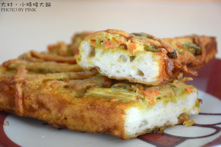 【彰化美食小吃】大村小時候大餅-兼具懷舊及創新的童年回憶