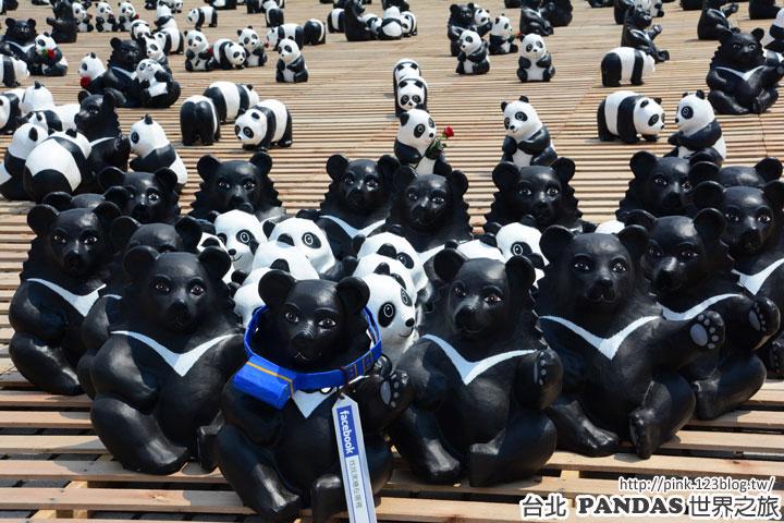 【台北景點】1600貓熊世界之旅(台北站)-只剩最後一個禮拜!要看要快囉~