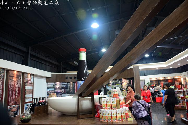 【雲林斗六景點】大同醬油觀光工廠-純黑豆釀造的天然好味道!系金ㄟ