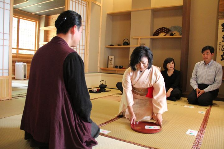 台北找茶園 體驗課程-日式茶道.JPG