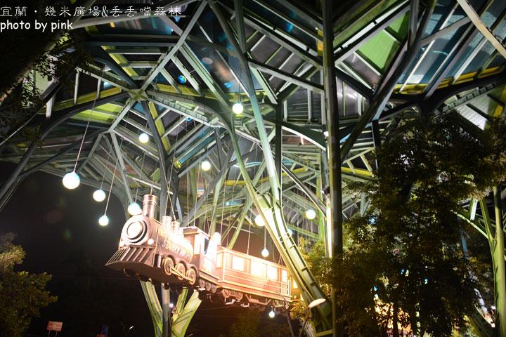 【宜蘭景點】幾米廣場、丟丟噹森林、長頸鹿火車站,幾米繪本國度,立體呈現!-DSC_4648.jpg
