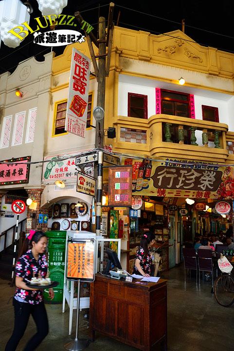 新台灣原味餐廳-02.jpg