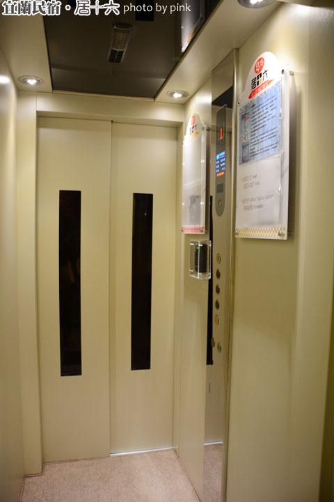 【宜蘭民宿】居十六食尚客棧-鬧中取靜、簡約時尚民宿-DSC_4674.jpg