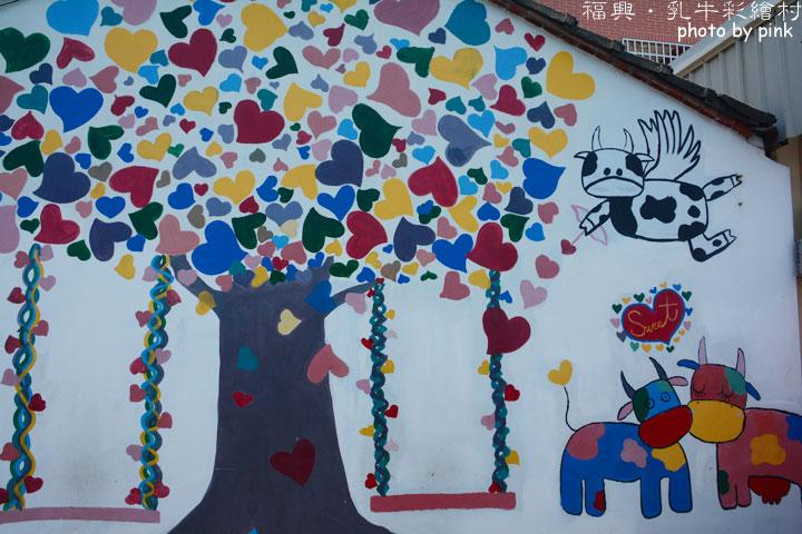 【彰化福興.乳牛彩繪村】彩繪牛兒滿巷弄+夢幻藝術藍晒圖-11DSC_6473.jpg