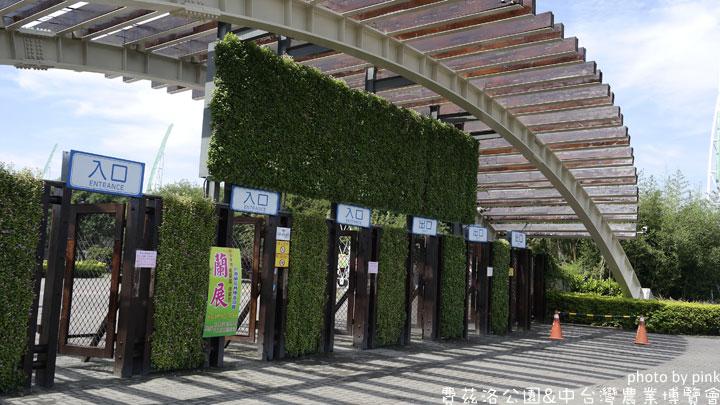 2014中台灣農業博覽會,就在彰化溪州「費茲洛公園」熱鬧登場!-_SAM0010.jpg