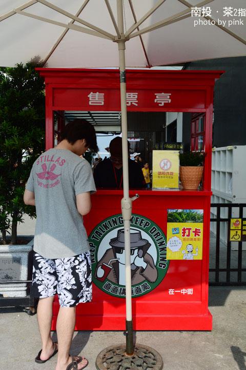 【南投旅遊景點】茶2指故事館-茶鄉的微旅行,由此開始…-DSC_8581.jpg