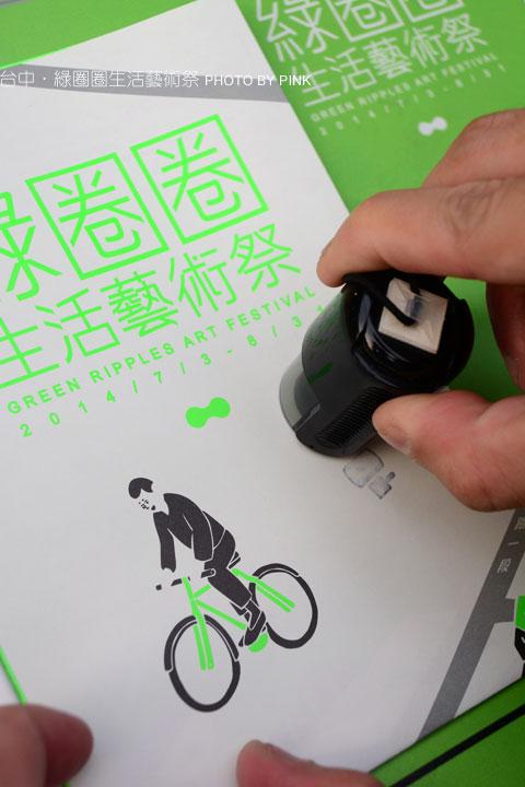 綠圈圈生活藝術祭,2014年台中草悟道開展!-DSC_9781.jpg