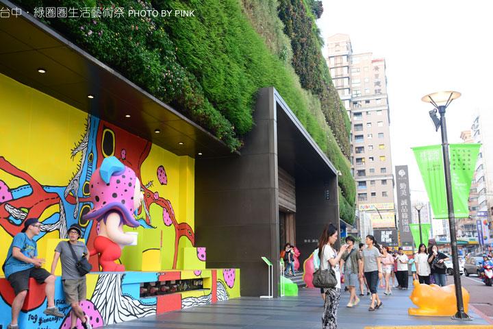 綠圈圈生活藝術祭,2014年台中草悟道開展!-DSC_9787.jpg