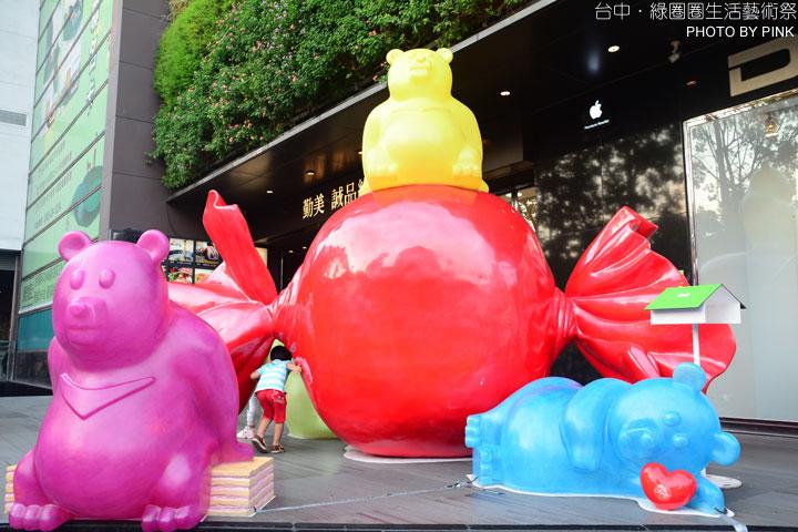 綠圈圈生活藝術祭,2014年台中草悟道開展!-DSC_9789.jpg