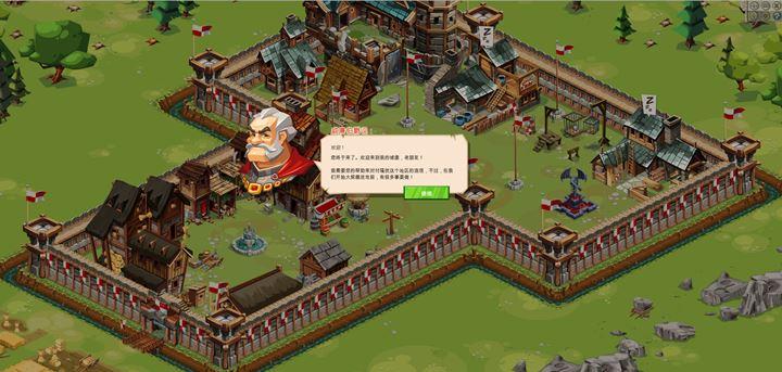 帝國之戰-Screenshot_1.jpg