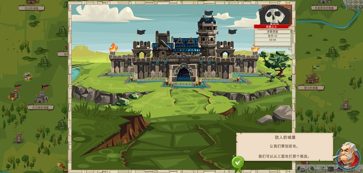 帝國之戰-Screenshot_3.jpg