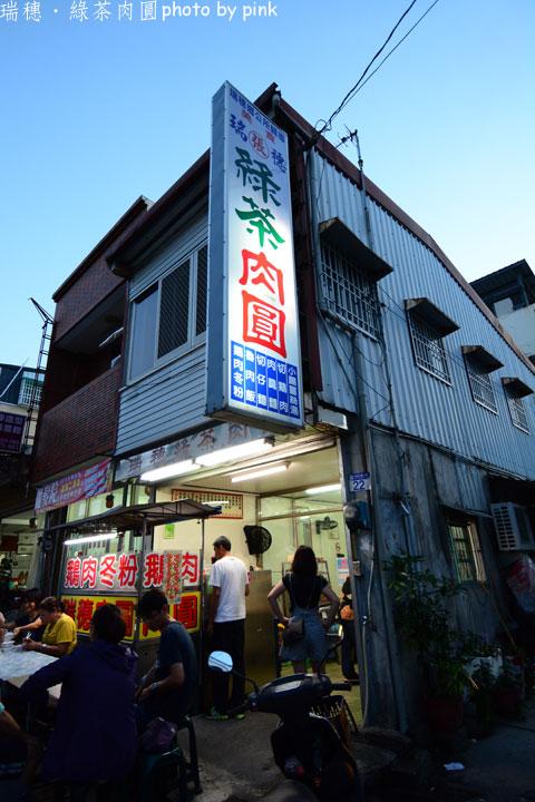 【瑞穗美食】綠茶肉圓、涂媽媽肉粽-在地美味令人吮指回味~-DSC_2696.jpg