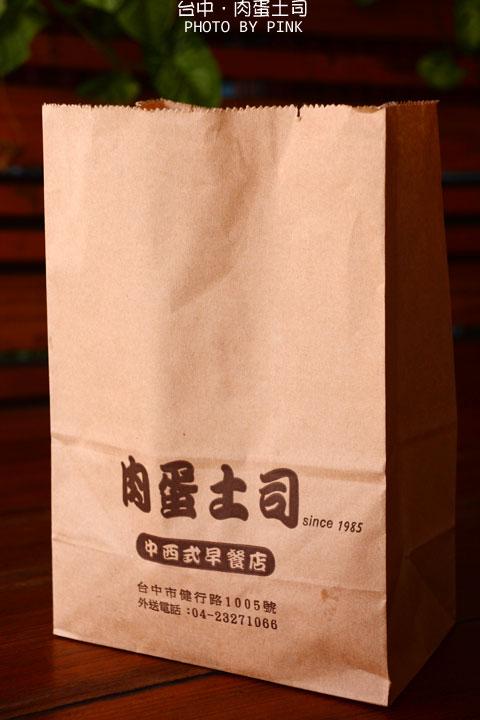 【台中美食】早餐就是要「肉蛋吐司」,吃一次就上癮的好滋味!-DSC_3110.jpg