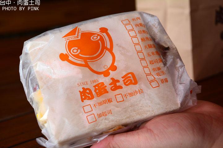 【台中美食】早餐就是要「肉蛋吐司」,吃一次就上癮的好滋味!-DSC_3120.jpg