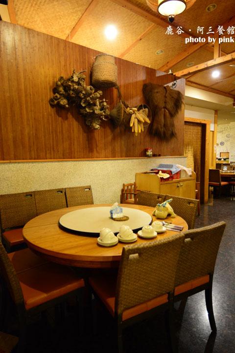 【鹿谷餐廳】阿三全筍餐館-自家栽種,有機無汙染,安心美味的風味餐!-DSC_6423.jpg