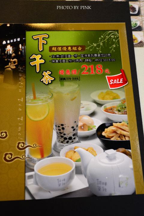 【南科餐廳】翰林茶館(珍珠奶茶創始店)-品茗.人文.禪風-DSC_0029.jpg