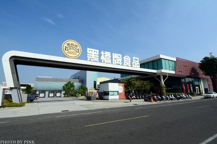 【台南景點】黑橋牌香腸博物館-記憶中不變的美好滋味。-DSC_0345.jpg