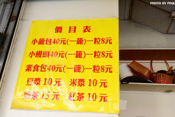 【南投市早餐】「佑」小籠包小饅頭-美味的小籠包,讓人一吃就上癮!-DSC_1962.jpg