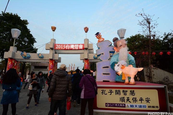 2015台灣燈會在「台中公園」賞燈期間:2/28-3/15-DSC_6102.jpg
