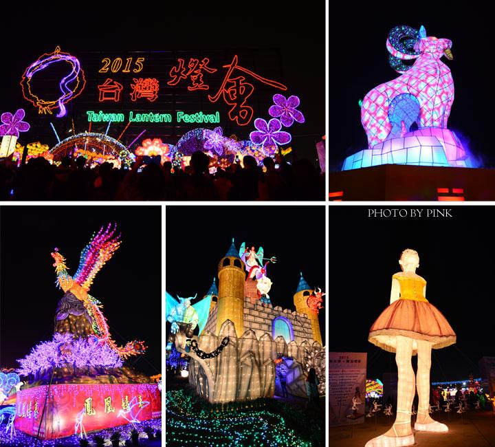 2015台灣燈會在「烏日高鐵」賞燈期間:3/5-3/15-1.jpg