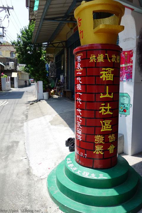 【彰化景點】我在「福山社區」驚見老皮彩繪,超可愛!-DSC00354.jpg