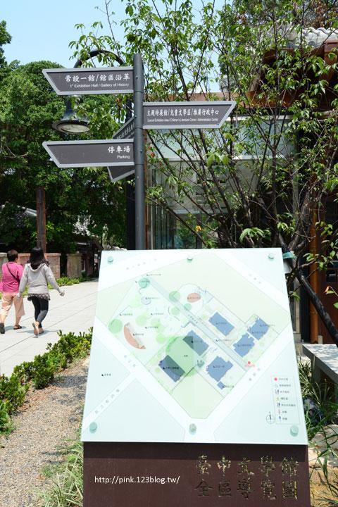 【台中新景點】台中文學館&台中文學公園。鬧區中的一抹幽靜(近第五市場)-DSC_0643.jpg